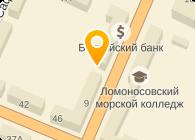 БАЛТИЙСКИЙ БАНК ОАО СПБ ФИЛИАЛ ЛОМОНОСОВСКОЕ ОТДЕЛЕНИЕ