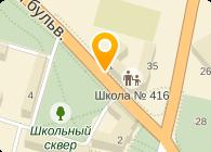 № 416 РАЗВИТИЯ ЛИЧНОСТИ ИМ. В. В. ПАВЛОВОЙ