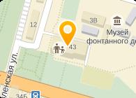 ГБОУ « Петергофская гимназия императора Александра II»