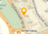 CHINATOWN В КИТАЙ-ГОРОДЕ