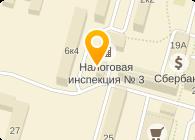 МЕЖРАЙОННАЯ ИНСПЕКЦИЯ ФНС РФ № 3 ПО СПБ