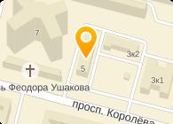 STEP ONE ТОНУС КЛУБ
