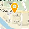 МАТЕРИК, ООО