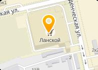ЛАНСКОЙ ТК