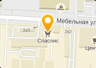 РЕМКОР, ООО