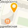 ВЕРАСКО, ООО
