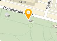 СТРЕМБЕРГ, ЗАО