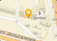 ВИП СЕРВИС КОРПОРЕЙТЕТ, ООО