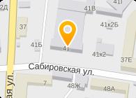 АУДИТ-ЭКСПЕРТ-СЕРВИС, ООО