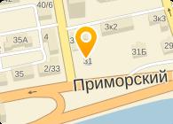 РЕГАЛ АУДИТ, ООО