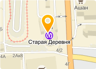 АТР, ООО