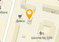 Отдел УФМС в Приморском районе