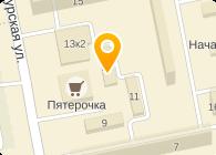ТОСНО-ТЕКС