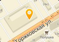 АРМАТ, ООО