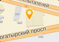 СТРОЙТРЕСТ-25