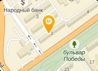 АРАЙ ГОСТИНИЦА-БАР