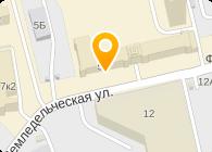 СПАРЗ, ООО