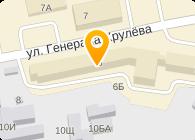 КИТОН, ООО