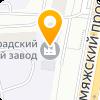 РОНСТАР, ООО