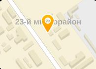 КАСКОР-СМУ ОАО