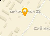 МАНГИСТАУПОЛИГРАФ ОАО