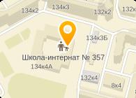 № 357 ОЛИМПИЙСКИЕ НАДЕЖДЫ