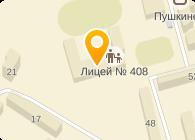 ГОУ ЛИЦЕЙ № 408