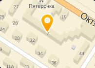 КЛИНИНГ ПРОФ СЕРВИС