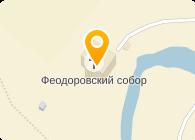 Феодоровский Государев собор в Царском Селе