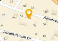 СЕВЗАПСНАБ, ООО