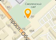 ЦИФРОВОЙ ЭКСПЕРТ