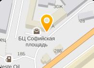 АЦГ-НИСТРОМ, ООО
