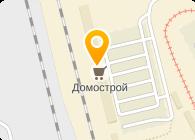 СУХОМЛИН С. Э., ИП