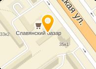 ООО ТЕКСЭЛЕН