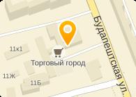 ГАРДИ ТРЕЙД, ООО