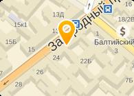 Адвокатская консультация 15 Санкт-Петербургской городской коллегии адвокатов