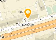 КВАРТИРНОЕ БЮРО