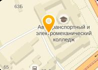 ИН.ЯЗ. ЦЕНТР, ООО