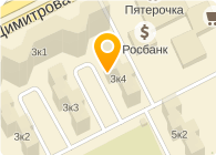 НАУТИЛУС МАРКЕТИНГ, ООО