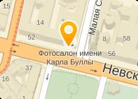 ИНТЕРТРАНСАВИА, ООО