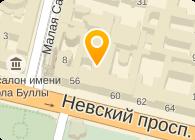 АЙБИАЙ-ТРЭВЕЛ, ООО