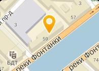 HOTEL EXPERT-ДЕЛОВОЙ ТУРИЗМ