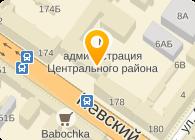 ГКУ Жилищное агентство Центрального района