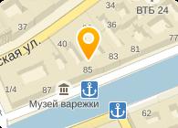 Главное управление Министерства РФ по делам гражданской обороны, чрезвычайным ситуациям и ликвидации последствий стихийных бедствий по г. Санкт-Петербургу