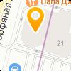 ИРБИС, ЗАО