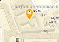 ФГУП Санкт-Петербургский монетный двор
