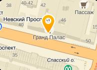 ЗОЛОТОЙ ШАР, ООО