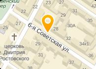 АЛЬБИТ-СТАЛЬ, ООО