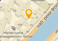 ДИСКОМЪ, ЗАО