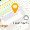 ОАО АЙСБЕРГ